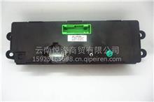 三一重工搅拌车配件C8、318空调控制面板/三一重工搅拌车配件