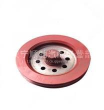潍柴WD615 欧Ⅱ发动机曲轴皮带轮/61560020017