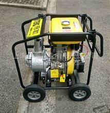 小型家用伊藤4寸电启动柴油机水泵