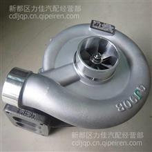 厂家直销潍柴斯太尔90B J90S 61560113223柳工50高压力涡轮增压器