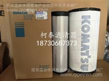 供应小松PC200-8/240-8/220-8MO空气滤芯600-185-4100/600-185-4100