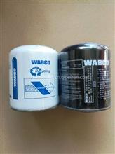 通用型 耐用型 空气干燥瓶 干燥筒 干燥罐 /4324100202