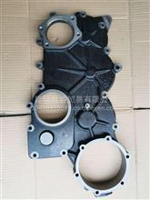 玉柴动力配件  齿轮室 1DQ300-1002212C/1DQ000-1002212