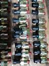 东风旗舰天龙天锦继电器总成  大量批发  原装正版18272316508