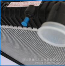 DZ9112530269陕汽F2000配套散热器/DZ91125320269