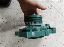 重汽水泵/VG1246060094