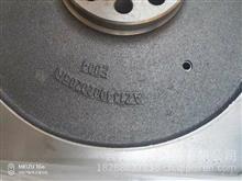 中国重汽EGR发动机飞轮/AZ1560020566 1092020002