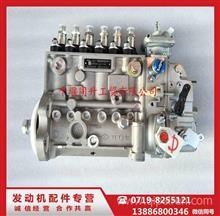 東風康明斯6BT5.9發動機軍車配件VE轉子高壓燃油泵3960900/3960900