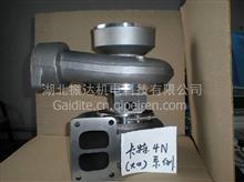 盖迪特增压器  Volvo EC360B,D12D/11423397