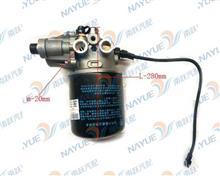 江淮原厂空气干燥器(带接头)  格尔发亮剑 3506100G1P10/3506100G1P10