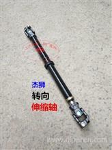 红岩杰狮C100C500方向机原厂正品转向伸缩轴万向节十字节小传动轴/一汽解放福田欧曼原厂配件
