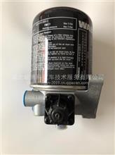 威伯科空气干燥器总成/4324102520
