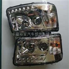 3772010东风旗舰左右前组合灯  原厂配套   厂家直销/3772020-C6103