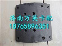 DZ9112340062 陕汽德龙F3000 后制动刹车片/DZ9112340062