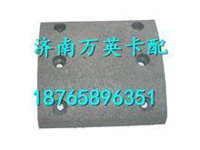 Q1-3502S36A-105东风康霸后摩擦片 /Q1-3502S36A-105