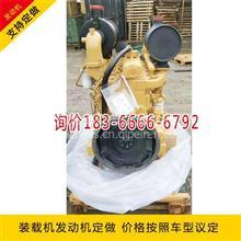 临工装载机953发动机罩柴油机气缸套拉伤主要表现为/潍柴50 30装载机发动机