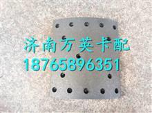 3502XN-105A-B东风襄桥15T后刹车片/3502XN-105A-B