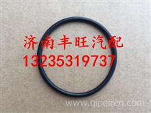 DZ90009410093陕汽德龙O型密封圈