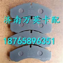 3501-00569宇通客车盘式摩擦片刹车片 /3501-00569