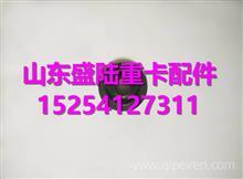 612630050014潍柴发动机WP12气门弹簧上座