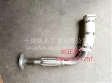1203010-QA0701东风多利卡凯普特消声器进气管/1203010-QA0701