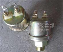 潍柴WD615机油压力传感器/61500090051