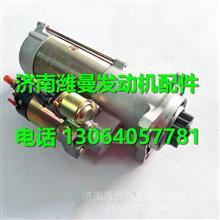 J6300-3708100A玉柴YC4G发动机起动机/J6300-3708100A