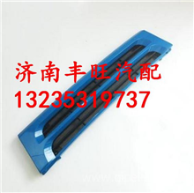 8401021-A20解放骏威散热器面罩中网/8401021-A20