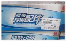潍柴WD618发动机活塞/612600030017