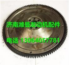 E0801-1105260玉柴发动机飞轮及齿圈/E0801-1105260