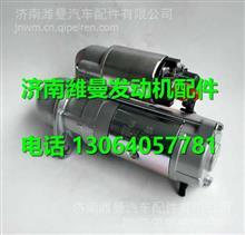 F30D1-3708100A玉柴4F起动机/F30D1-3708100A