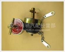 潍柴WD618发动机加油口盖(通用)/612600010489