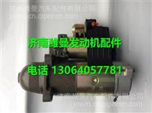 J6300-3708100玉柴6108起动机/J6300-3708100