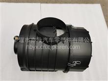 襄阳工程车空气滤清器总成空滤总成1109010-Z96035
