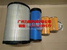 小松PC300-7空气滤芯液压油滤芯机油滤芯柴油滤芯6114-71-6210/600-311-912 600-185-5100