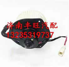 8101045-E96解放虎V电机带叶轮总成 鼓暖风机马达/8101045-E96