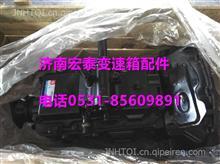 1700010-KJ404东风天锦DF6S650变速箱总成/1700010-KJ404