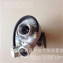 厂家直销原厂湖南江雁4D20C 1118100BED14涡轮增压器及配件/1118100BED14