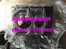 1701025-90601东风天锦变速箱外壳