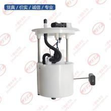 东风风光580电子燃油泵 国六/DFSK580