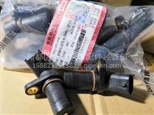 曲轴转速传感器DG6(进口)/D5010412449