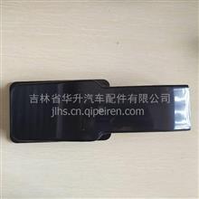 陕汽德龙X3000前围线路保护罩盖/DZ97189777023