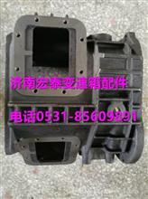 8JS85E-1701015法士特小八挡变速箱壳体 /8JS85E-1701015