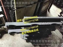WG9725760110  重汽豪沃 新型电瓶箱体/WG9725760110
