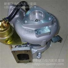 批发江淮动力HFC4DA1-1 HP55X4516-00 1008200FA01XZ涡轮增压器/1008200FA01XZ