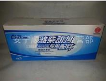 潍柴WP6电喷发动机燃油水寒宝/612600082775