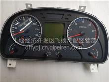 供应东风新款天龙KC雷诺发动机国五组合仪表总成