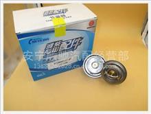 潍柴WD618发动机节温器/612600140062