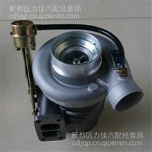 厂家直销一汽锡柴CA6DF3 1118010-47Q-1AY136SK康跃涡轮增压器/00JP080S062