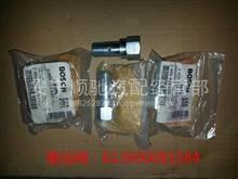 潍柴WP6电喷发动机喷油泵EBV限压阀/612600081584